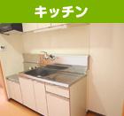 1Kキッチン
