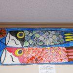折り紙で作った鯉のぼりです